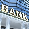 Банки в Хиве