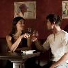 Рестораны, кафе, бары в Хиве