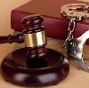 Суды в Хиве